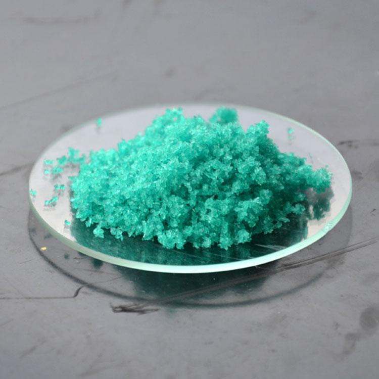 硝酸镍98%