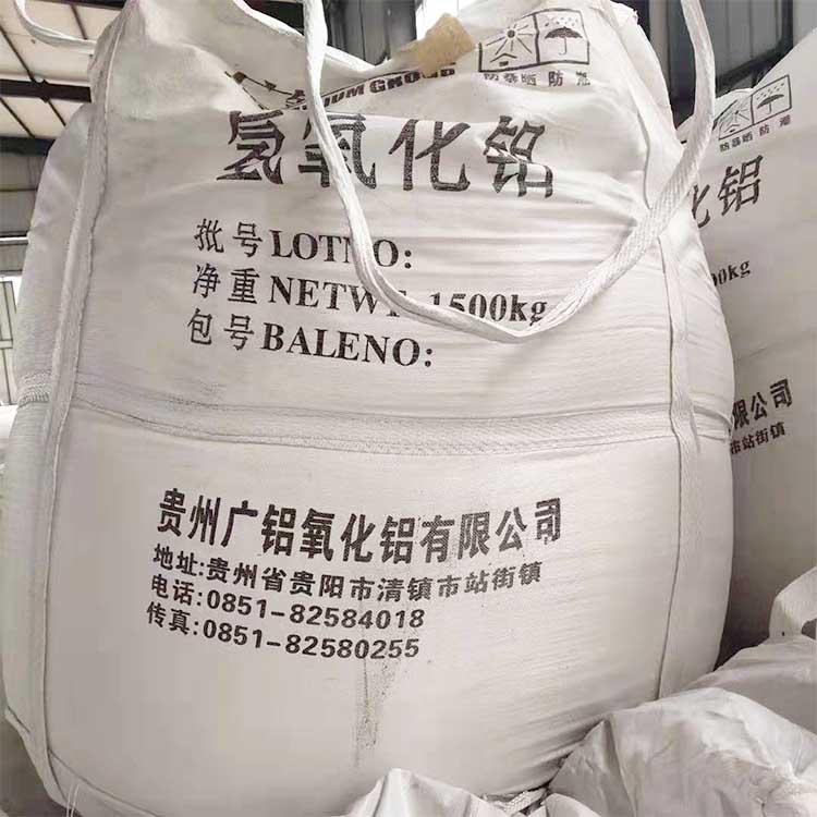 吨袋氢氧化铝